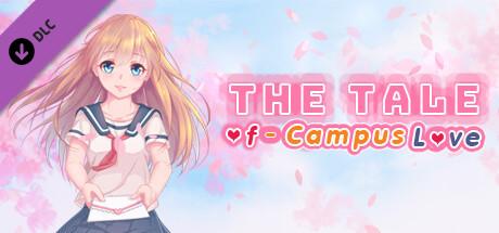 校园恋物语|Love in School - Artbook DLC