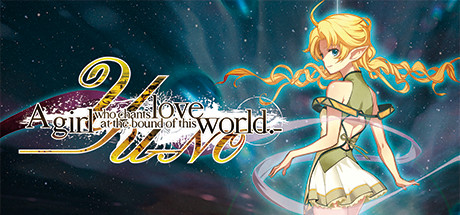 YU-NO: A girl who chants love at the bound of this world on