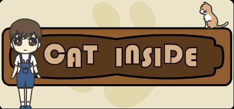 Купить Cat Inside