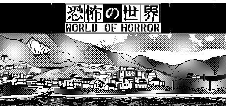 WORLD OF HORROR cover art