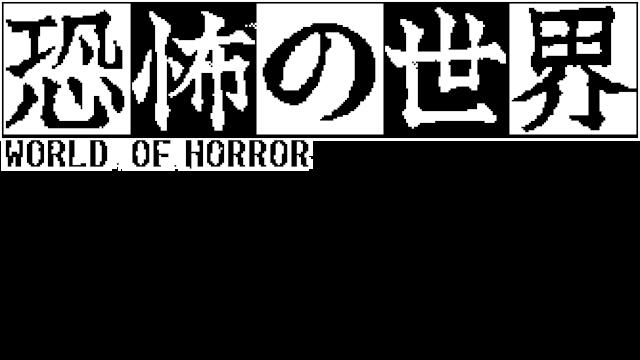 WORLD OF HORROR logo