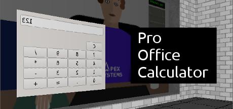 Купить Pro Office Calculator