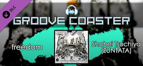 Groove Coaster - freedom
