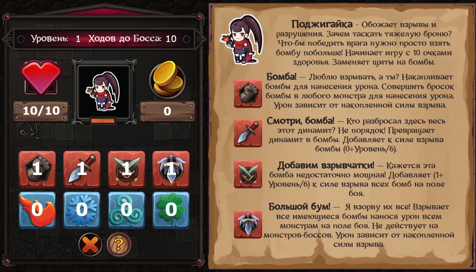 com.steam.916270-screenshot