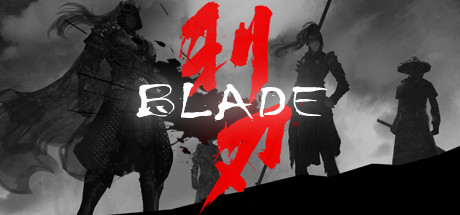利刃 (Blade)