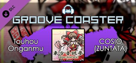 Groove Coaster - Touhou Onganmu