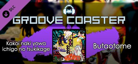 Groove Coaster - Kakoi naki yowa ichigo no tsukikage