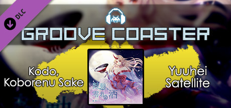Groove Coaster - Kodo, Koborenu Sake