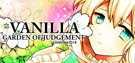 VANILLA GARDEN OF JUDGEMENT cover art