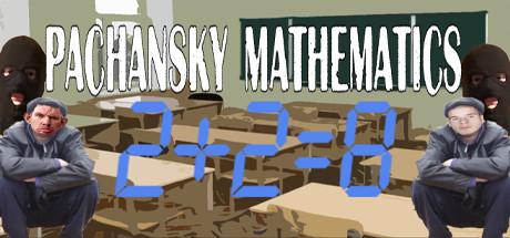 Pachansky Mathematics 2+2=8
