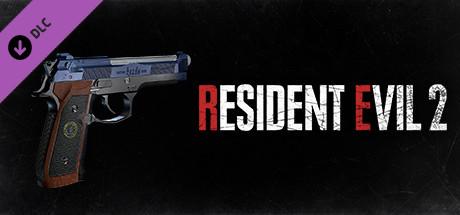 RESIDENT EVIL 2 - Deluxe Weapon: Samurai Edge - Chris Model