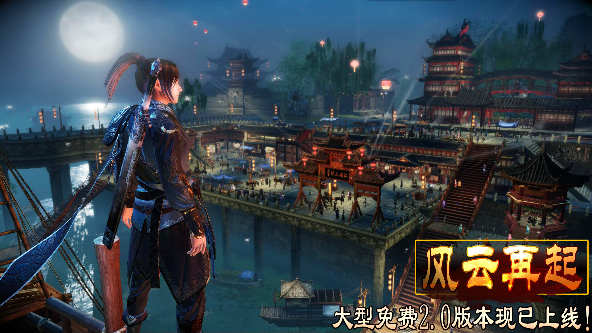 Find the best laptop for 武林志(Wushu Chronicles)