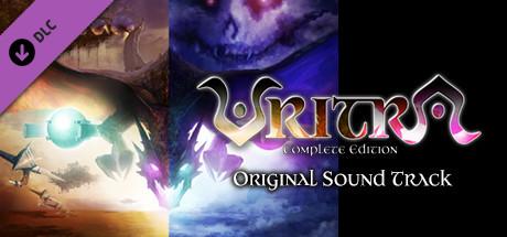 VRITRA COMPLETE EDITION - Original Sound Track
