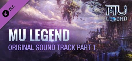 MU Legend - OST Part 1