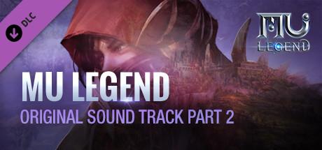 MU Legend - OST Part 2