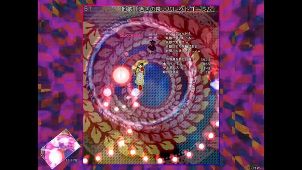 秘封ナイトメアダイアリー ~ Violet Detector.
