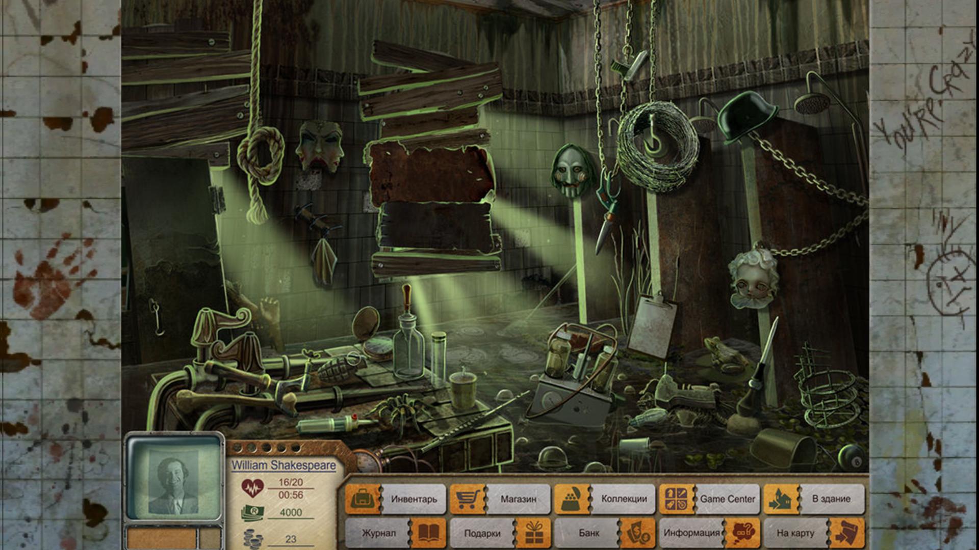 com.steam.925070-screenshot