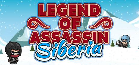 Legend of Assassin: Siberia