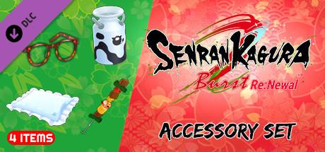 SENRAN KAGURA Burst Re:Newal - Accessory Set