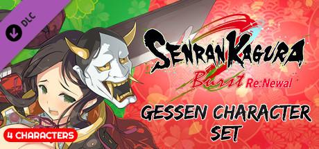 SENRAN KAGURA Burst Re:Newal - Gessen Character Set