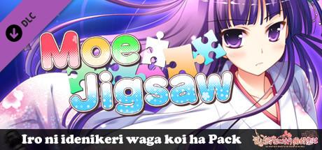 Moe Jigsaw - Iro ni idenikeri waga koi ha Pack