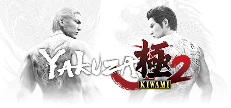 Yakuza Kiwami 2 Press Build