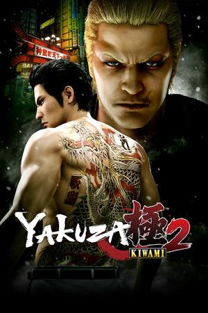 Yakuza Kiwami 2 poster image on Steam Backlog