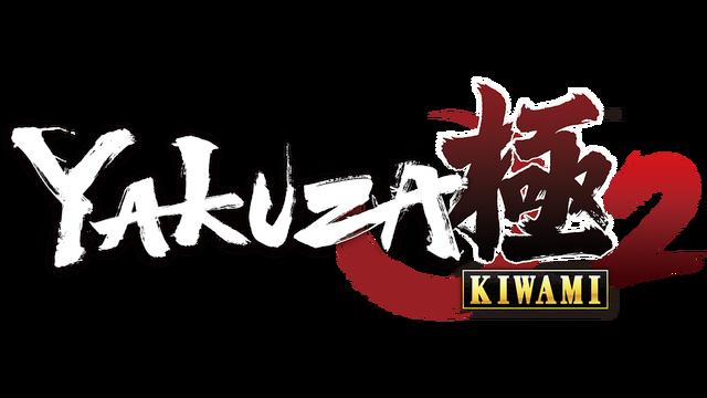 Yakuza Kiwami 2 - Steam Backlog