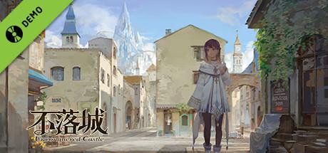 不落城-Unconquered Castle Demo