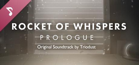 Rocket of Whispers: Prologue Original Soundtrack