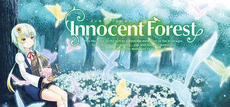 Innocent Forest: The Bird of Light