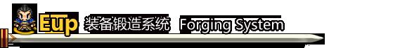 【简中】吞食孔明传 Tunshi Kongming Legends - 第22张  | OGS游戏屋