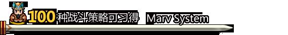 【简中】吞食孔明传 Tunshi Kongming Legends - 第10张  | OGS游戏屋