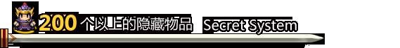 【简中】吞食孔明传 Tunshi Kongming Legends - 第8张  | OGS游戏屋