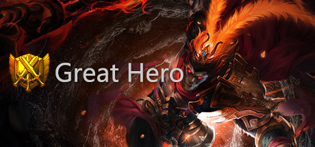 王者英雄 The Great Hero on Steam