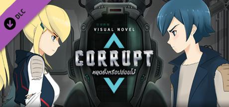 Corrupt soundtrack by VEX: Boundless ~ Amita
