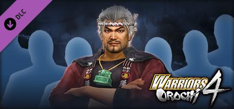 WARRIORS OROCHI 4/無双OROCHI3 - Legendary Costumes Wu Pack 1