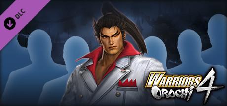 WARRIORS OROCHI 4/無双OROCHI3 - Legendary Costumes Others Pack