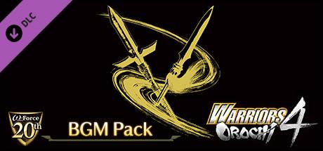 WARRIORS OROCHI 4/無双OROCHI3 - ω-Force 20th Anniversary Concert BGM Pack