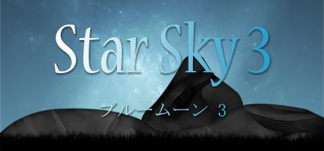 Star Sky 3 - ブルームーン 3 cover art
