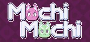 MochiMochi cover art