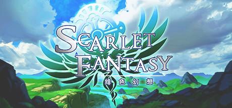 绯色幻想(Scarlet Fantasy)