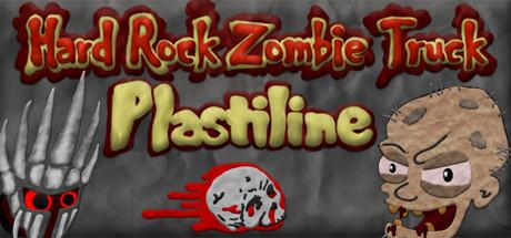 Hard Rock Zombie Truck Plastiline