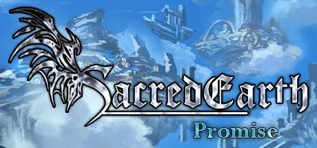Sacred Earth - Promise