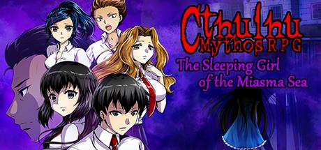 Cthulhu Mythos RPG -The Sleeping Girl of the Miasma Sea-