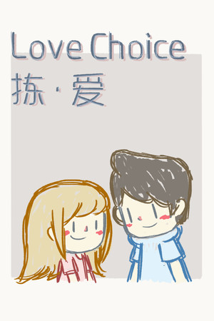 LoveChoice poster image on Steam Backlog