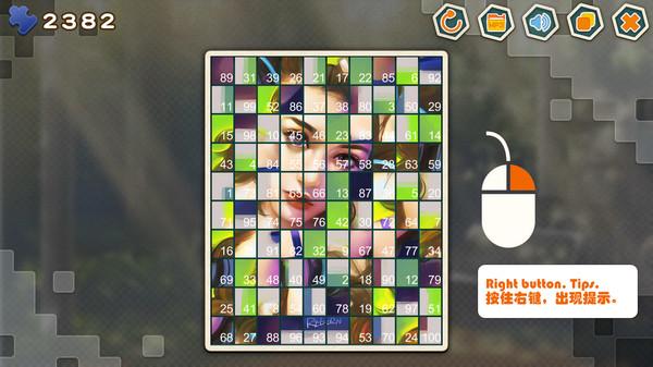 Pleasure Puzzle:Portrait 趣拼拼:肖像画