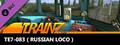 Trainz 2019 DLC - TE7-083
