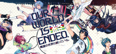 Our World Is Ended. Capa