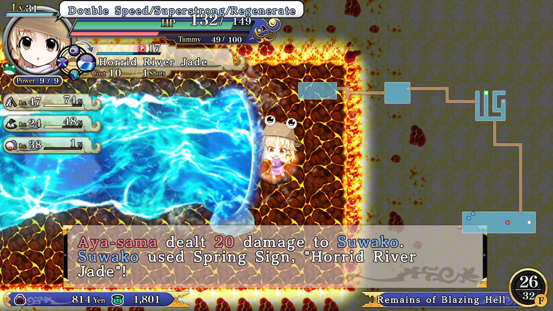 Touhou: Genso Wanderer - Reloaded: Player Character